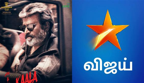 Vijay TV bags the satellite rights of Kaala