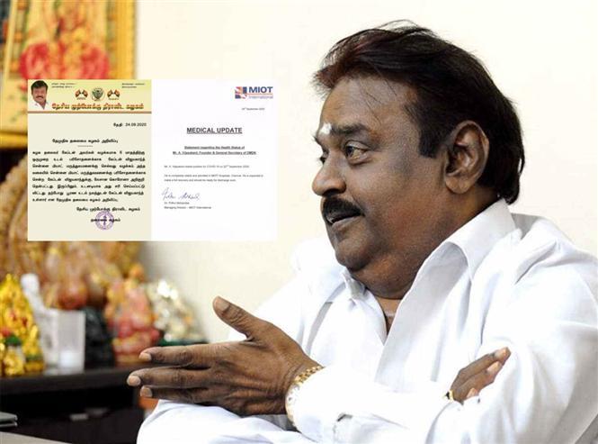 Vijayakanth tests positive for COVID-19! DMDK, Hospital release official updates!