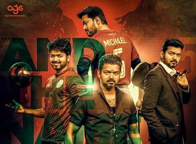Vijay's Bigil 2nd Look Poster