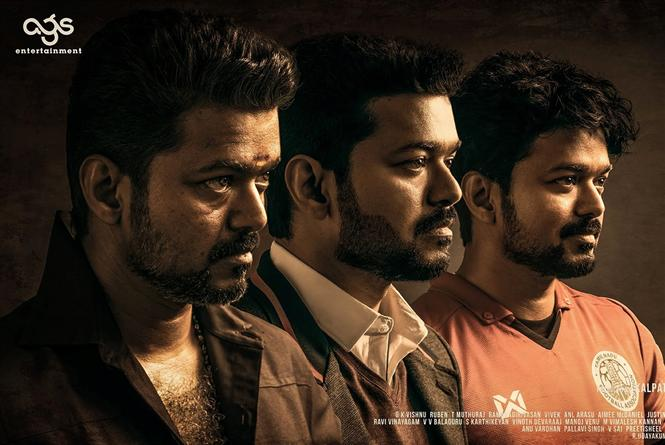 Vijay's Bigil Censored with no cuts!?