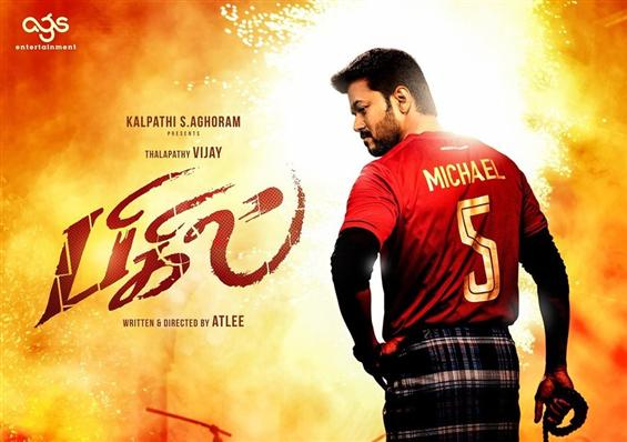 Vijay's Bigil completes 85% of shooting!