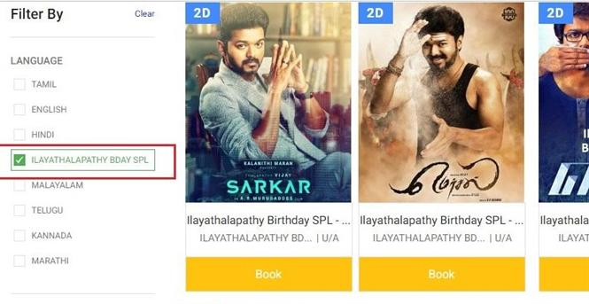 Vijay's birthday celebrations begin with Thalapathy 63 update & special screening announcements!