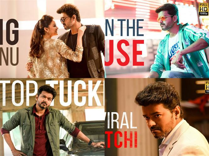 audio songs in tamil