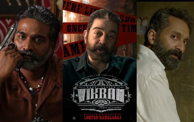 Vikram: Cast & Crew changes in Kamal Haasan, Lokesh Kanagaraj movie! Tamil  Movie, Music Reviews and News