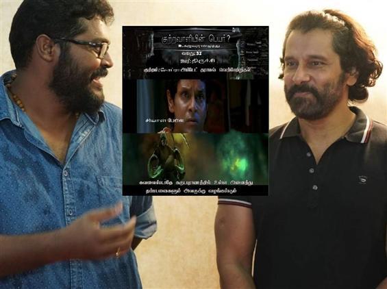Vikram fans amuse Cobra director with an Anniyan meme!