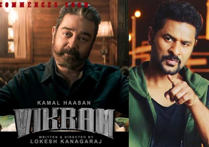 Vikram: Prabhu Deva to team up with Kamal Haasan after 21 years! Tamil Movie,  Music Reviews and News