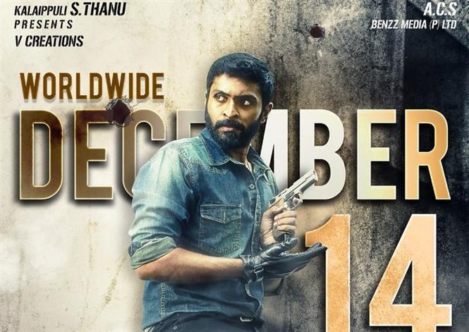 Vikram Prabhu's Thuppaki Munai Release Date