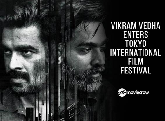Vikram Vedha Enters Tokyo International Film Festival
