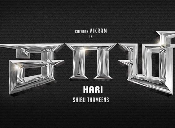 Vikram's Saamy 2 Title Logo gets upgraded