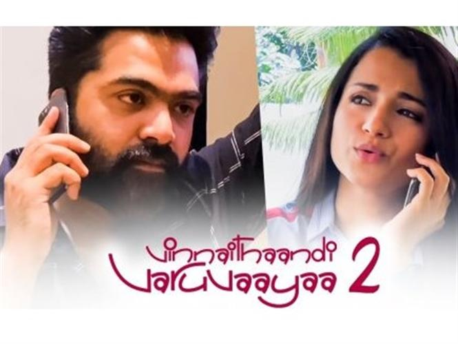 Vinnaithaandi Varuvaayaa Sequel gets a producer?