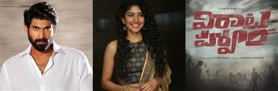 News Image - Virataparvam: Rana Daggubati, Sai Pallavi's film launched with a pooja  image