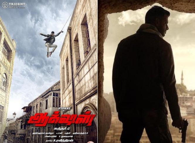 Vishal - Sundar C's film titled Action, first look unveiled