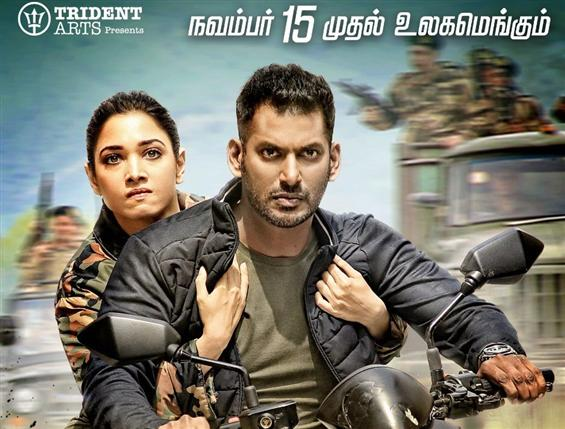 Vishal's Action Release Date is Here!