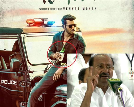 Vishal's Ayogya Poster feat. Beer bottle in trouble, PMK's Ramadoss demands withdrawal!