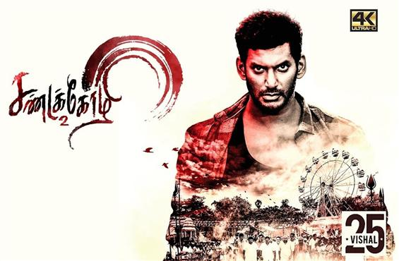 Vishal's Sandakozhi 2 to release on this date!
