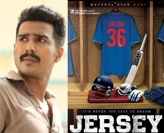 Vishnu Vishal in Jersey Tamil remake?