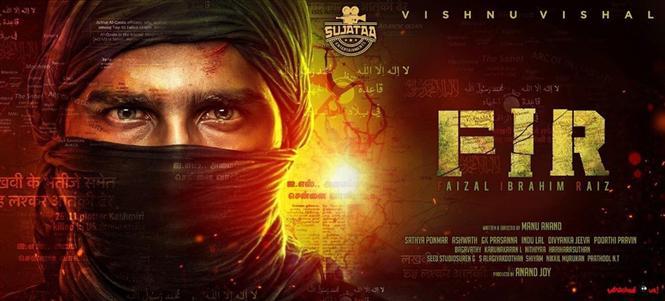 Vishnu Vishal's next titled FIR! First Look Out