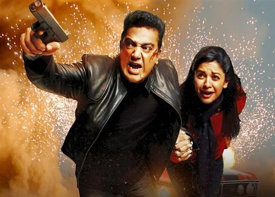 News Image - Vishwaroopam 2 censored, to finally hit the screens this summer image