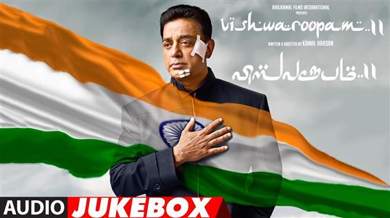 Vishwaroopam 2 Jukebox: All songs from Kamal Haasan's film