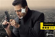 Vishwaroopam 2 Review - Kamal Haasan is restrained as actor and efficient as director Image