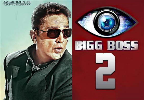 Vishwaroopam 2 to have its first single release on the Bigg Boss Tamil show!