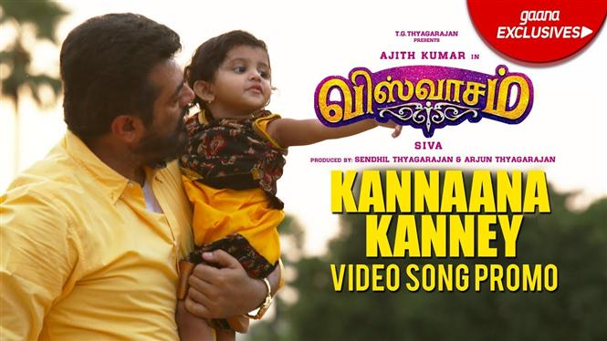 Viswasam: Kannaana Kanney Video Song Promo Tamil Movie