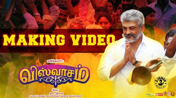 Viswasam Making Video: Behind the scenes of the Ajith starrer!