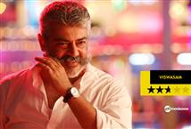Viswasam Review - A passable family entertainer Image