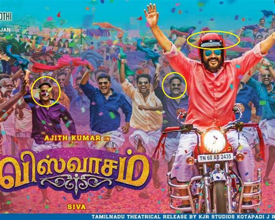 Viswasam Second Look: Mixed Reactions for Ajith's film poster!