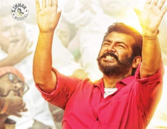 News Image - Viswasam Songs-Music Review image