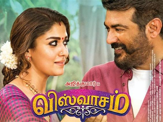 Viswasam Video Songs: Thalle Thillaaley out now