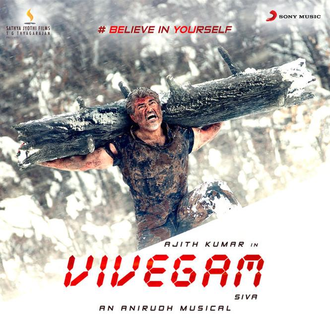 Vivegam audio to release on this date?