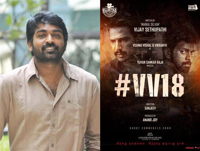 VV18: Vijay Sethupathi pens for Vishnu Vishal, Vikranth's next!