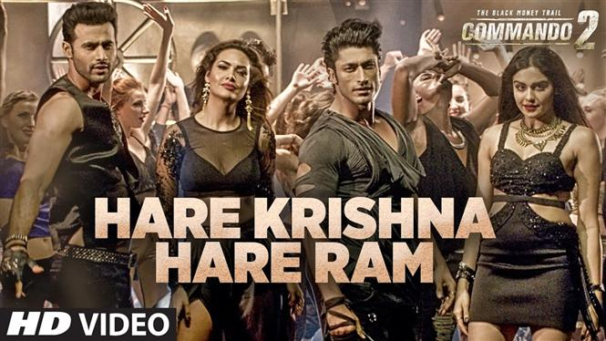 watch hare krishna hare ram video song from commando 2