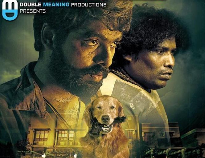 Watchman Sneak Peek starring G V  Prakash Tamil Movie, Music