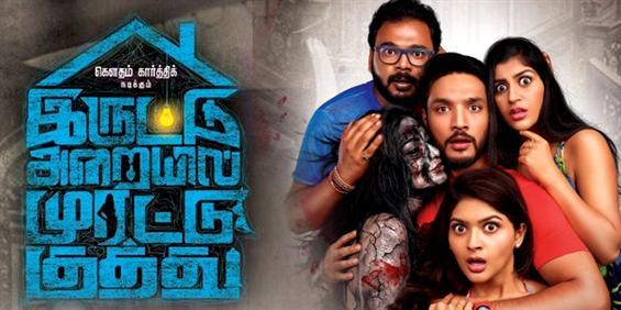 Will Iruttu Araiyil Murattu Kuththu bring back audience to the theatres?