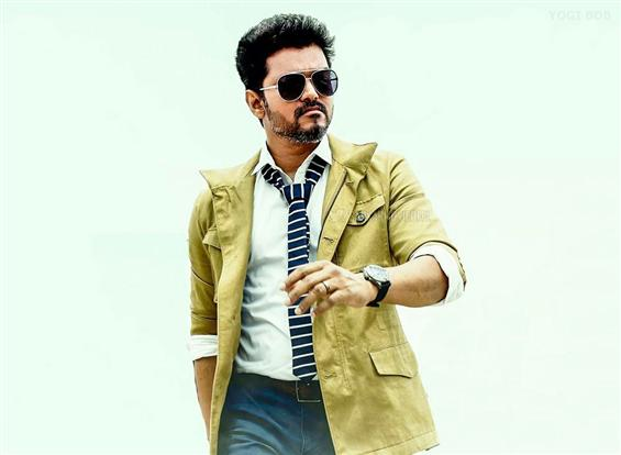 Will Vijay's Sarkar break even or make a profit wi...