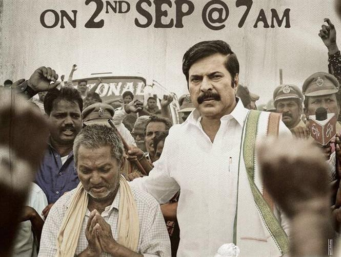 Yatra First single to be launched on YSR's death anniversary