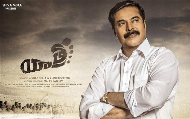Yatra Review: A Solo Journey All the Way