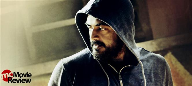 Yennai Arindhaal Review - An inside-out view of a righteous cop