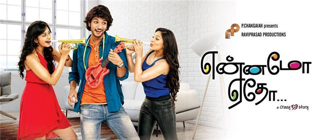 Yennamo Yedho censored Tamil Movie, Music Reviews and News