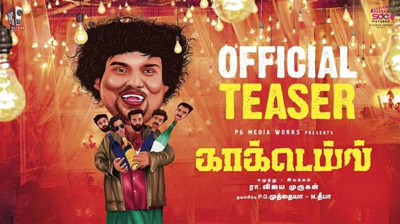 Yogi Babu's Cocktail Teaser Out Now!