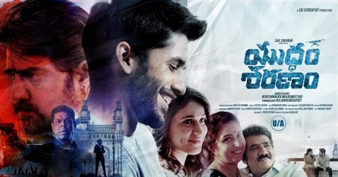 Yuddham Sharanam Movie Review : Half-baked thriller