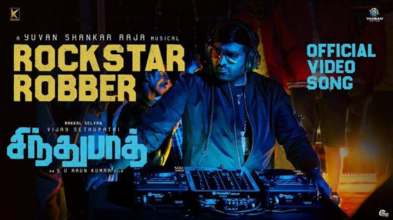 Yuvan Shanakar Raja's Rockstar Robber Single Video Song ft. Vijay Sethupathi