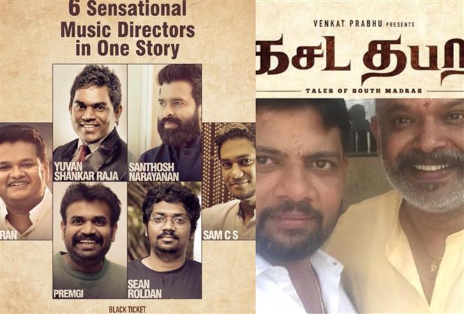 Yuvan Shankar Raja, Santosh Narayanan, Ghibran among 6 Music Directors of Kasadatabara!