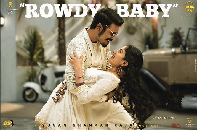 Yuvan's Rowdy Baby Song from Maari 2 sets big records!
