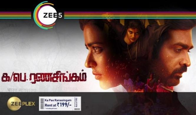 Zee Plex opens Ka Pae Ranasingam with 70, 000 pay-per-view users!