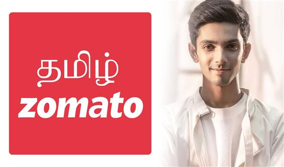Zomato puts out 'Hindi is our national language' f...