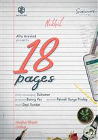 18 pages