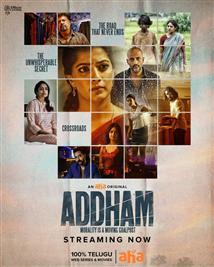 Addham